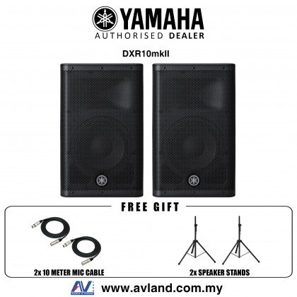 Yamaha DXR10 mkII 1100-Watt 10 inch Powered Speaker with FREE Speaker Stands and Cables - Pair (DXR-10/DXR 10)