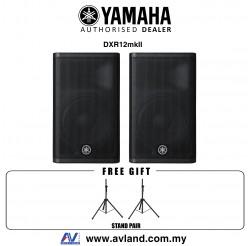 Yamaha DXR12 mkII 1100-Watt 12 inch Powered Speaker with FREE Speaker Stands - Pair (DXR-12/DXR 12)