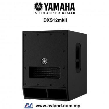Yamaha DXS12 MKII 12 inch DXR Series Active Subwoofer (DXS-12/DXS 12)