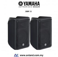 Yamaha DBR12 800-watt Powered Speaker - Pair (DBR-12) * Crazy Sales Promotion *