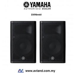 Yamaha DXR8 mkII 1100-Watt 8 inch Powered Speaker - Pair (DXR-8/DXR 8)