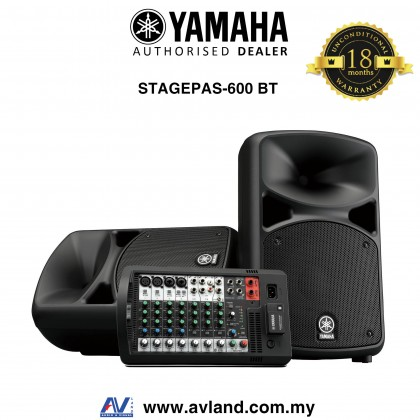 Yamaha Stagepas 600BT Portable PA with Bluetooth (Stagepas600BT/Stagepas600 BT)