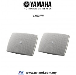 Yamaha VXS3FW VXS Series Compact Surface Mount Speaker - White Pair (VXS-3FW)