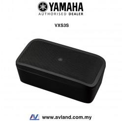 "Yamaha VXS3SB Series 10"" Surface Mount Subwoofer - Black (VXS-3SB)"