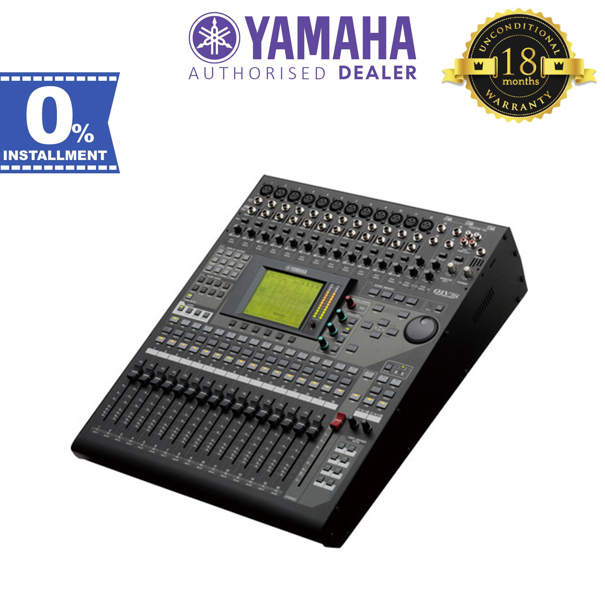 yamaha 01v96i 16 channel digital mixer with cubase al. Black Bedroom Furniture Sets. Home Design Ideas